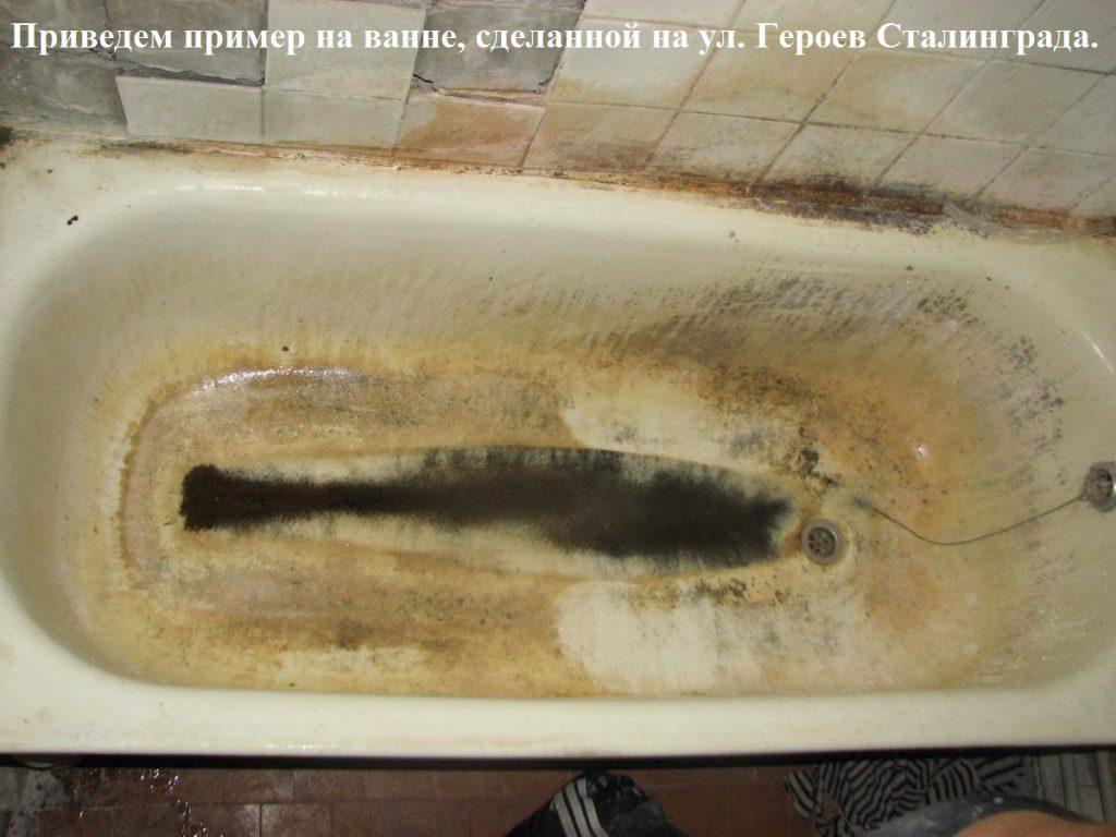 реставрация-ванной-цена-реставрация-чугунной-ванной-реставрация-ванной-акрилом-реставрация-ванной-отзывы-реставрация-ванной-эмалью-реставрация-ванн-киев-реставрация-ванн-в-одессе-реставрация-ванн-харьков